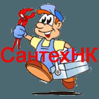 сантехнические услуги в Батайске. Обслуживаемые клиенты, сотрудничество Ремонт компьютеров